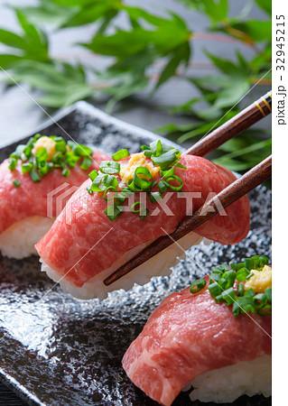 和牛握り寿司 32945215
