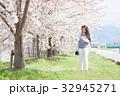 サクラの木と若い女性 32945271