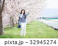 サクラの木と若い女性 32945274