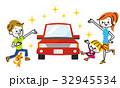 マイカーと家族 32945534