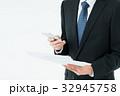 ビジネスマン(スマホ・書類) 32945758