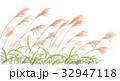 すすき野原 32947118