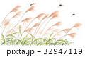 すすき野原と赤とんぼ 32947119