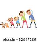 家族で準備体操 32947286