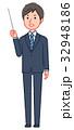 スーツ 指示棒を持つ男性 32948186