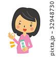 妊婦 葉酸 マタニティのイラスト 32948730
