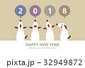 4 Dogs Happy New Year 2018 Horizontally 32949872