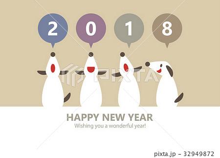 4 Dogs Happy New Year 2018 Horizontally 32949872