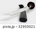 日本刀 32950021