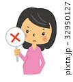 妊婦(バツ)【二頭身・シリーズ】 32950127