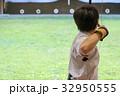 弓道 イメージ 32950555