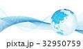 地球儀 32950759