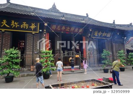 中国 成都 文殊院 32950999
