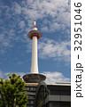 京都タワー 32951046