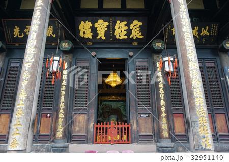 中国 成都 文殊院 32951140