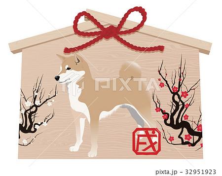 絵馬(戌年) 32951923