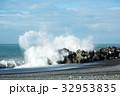 高波 波 海の写真 32953835