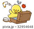 探し物をするヒヨコさん 32954648