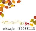 秋イメージ 背景イラスト 32955113