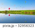 佐賀バルーンフェスタ 32956323