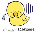 落ち込むヒヨコさん 32958004