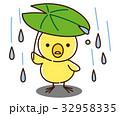 葉っぱの傘をさすヒヨコさん 32958335