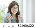 女性 ライフスタイル スマートフォンの写真 32960822
