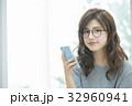 女性 ライフスタイル スマートフォンの写真 32960941