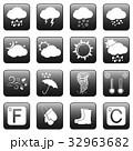 アイコン 嵐 暴風雨のイラスト 32963682