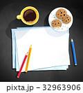 コーヒー ベクトル カップのイラスト 32963906