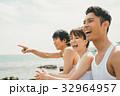 男女 リゾート 友達の写真 32964957