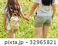 散歩 喜び ファミリーの写真 32965821