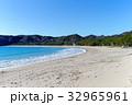 南伊豆 弓ヶ浜 海の写真 32965961