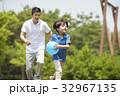 ボール 公園 木の写真 32967135