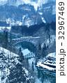 冬の只見線(第一只見川橋梁) 32967469