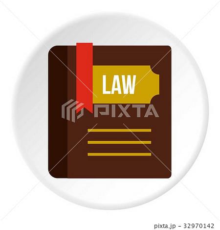 Book of law icon circleのイラスト素材 [32970142] - PIXTA