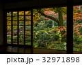景色 風景 秋の写真 32971898