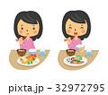 食事 妊婦【二頭身・シリーズ】 32972795