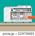 ベクトル コーヒー マシンのイラスト 32978983
