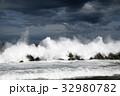 海 波 消波ブロックの写真 32980782