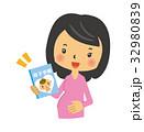 母子手帳【二頭身・シリーズ】 32980839