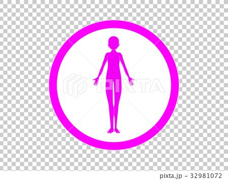 体の不調(ピンク色・言葉なし) 32981072