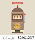 スロット 賞金 ジャックポットのイラスト 32981237