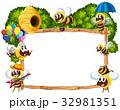 野生動物 野生生物 暮らしのイラスト 32981351