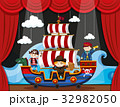 Kids playing pirate on stage 32982050