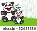 パンダ 親子 食事のイラスト 32983839