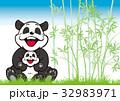 パンダ03 32983971