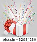 サプライズなプレゼント箱 32984230