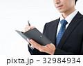 ビジネスマン(手帳)  32984934