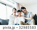 家族 笑顔 人物の写真 32985583